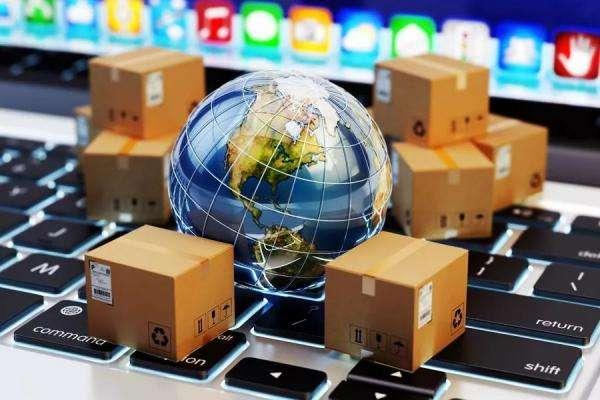 跨境电商平台有哪些?跨境四大平台介绍