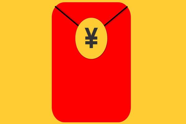 2020双11超级红包玩法的规则介绍