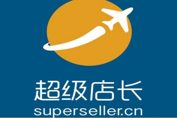 淘宝超级店长授权怎么取消?超级店长功能介绍!