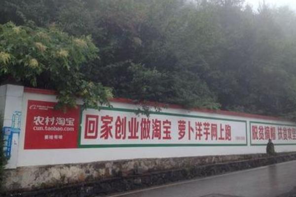 农村淘宝服务站怎么发货?发货速度快吗?