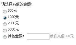 微信截图_20201113141404.png