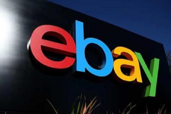 ebay店铺里怎么举报恶意买家,举报恶意买家步骤
