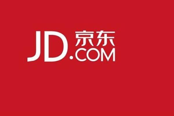 申请京东开店铺需要什么条件,商家京东开店流程介绍?