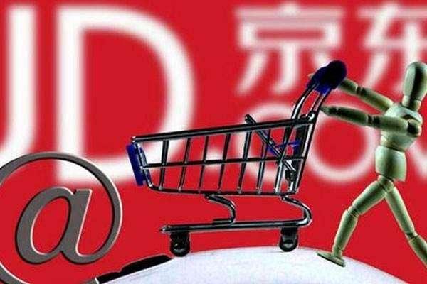 京东自营是正品吗?和京东旗舰店比哪个更可靠?