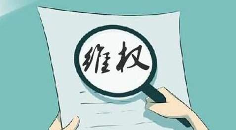 怎么警告淘宝卖家侵权专利?哪些情况不受理?