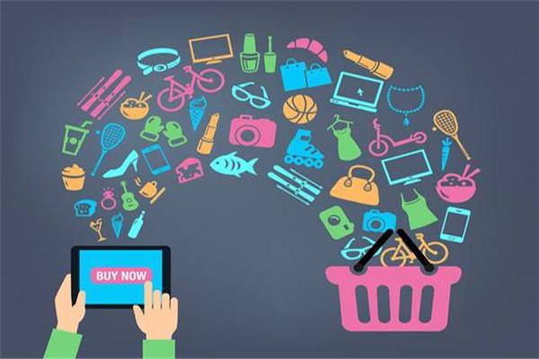 速卖通卖货有区域要求吗?有什么购物技巧?