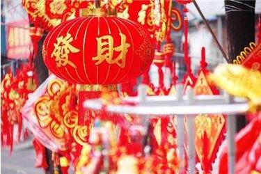 京东2021联合营销年货节活动报名规则及入口
