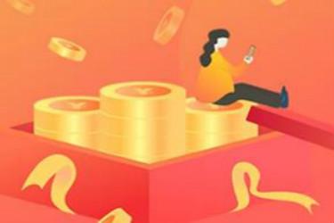 淘宝省钱卡每日大额红包怎么收费?附相关问答