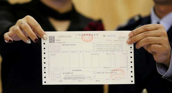 淘宝商家拒绝开票怎么处理?电子和纸质有何区别?