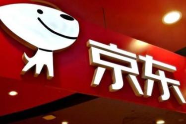 京东申请开通新品牌要什么条件?如何申请?