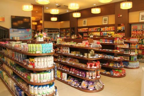 天猫超市什么时候停止发货?会停运吗?