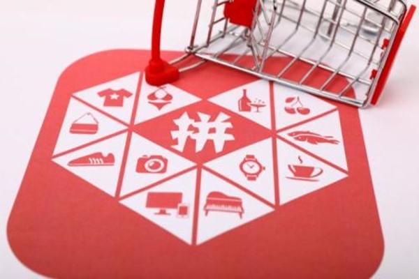 拼多多上的品牌货是正品吗?如何选择?