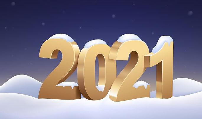 2021淘宝新势力周活动时间具体是多久?