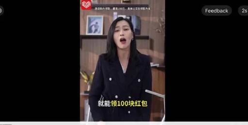 淘宝直播改名后,土味广告悄然上线!
