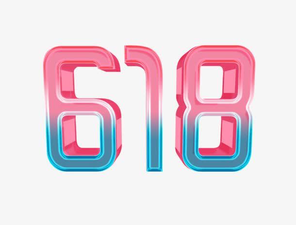 618活动.jpg