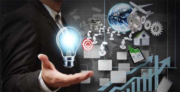 支付宝网商贷开通条件是什么?如何开通?