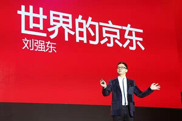 京东与博西开展以健康新品家电的合作