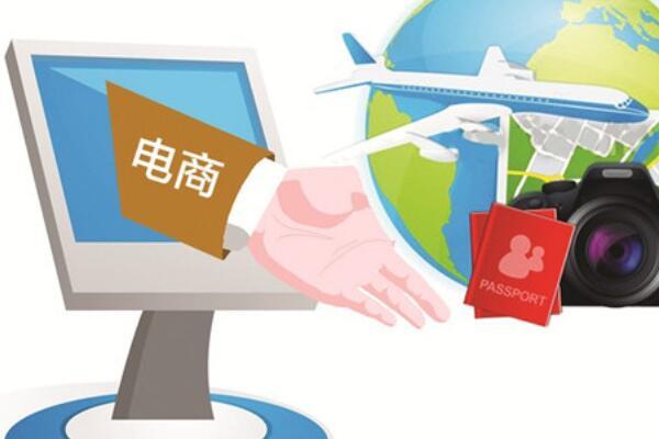 2021京东618大促规则是什么?活动要求有哪些?