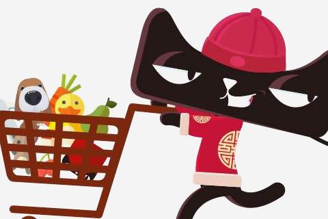 申请天猫旗舰店的条件是什么?需要什么资质?