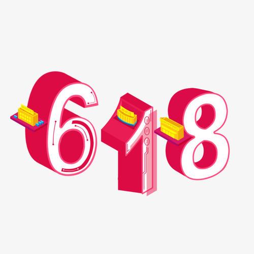 淘宝报名618活动显示店铺信息未完善是为何?
