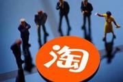 广州百亿淘宝村,创造10万就业