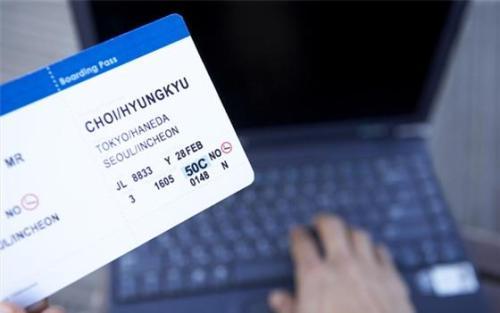 飞猪机票怎么买更便宜?如何取飞机票?