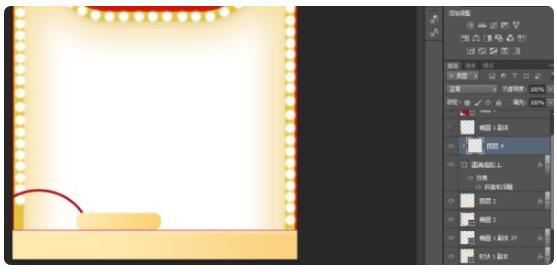 淘宝主图怎么添加边框?有哪些构图形式?