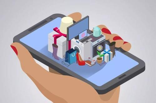 淘宝特价版商家入驻条件是啥?流程是什么?