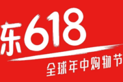 京东618买电视便宜吗?便宜多少?