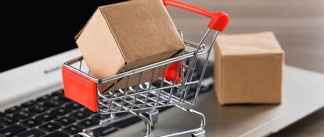 淘宝怎么开店卖虚拟卡券?操作流程是什么?