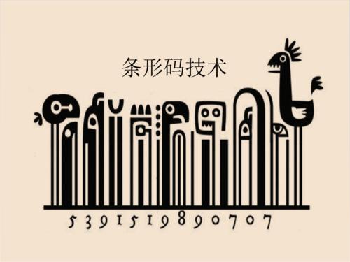 淘宝发布商品条形码怎么填写?有什么用?