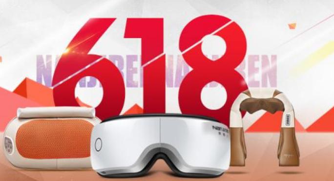 2021年淘宝618是否计入搜索和销量?