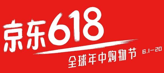 京东618万店狂欢日有什么玩法?