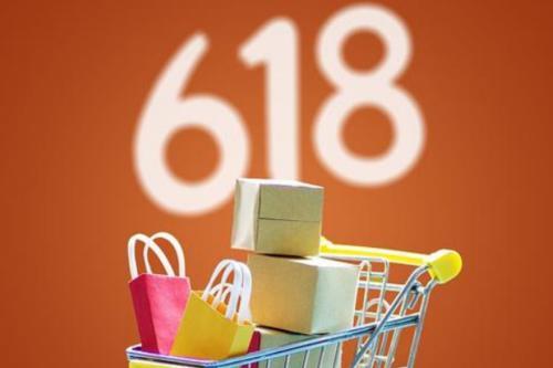 淘宝618活动怎么设置多个sku宝贝价格?