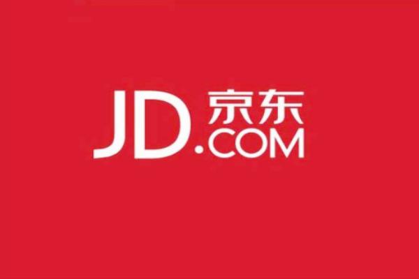 2021年京东国际开放平台618活动玩法大全