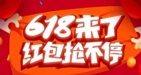京东618京享红包怎么生成自己的二维码?