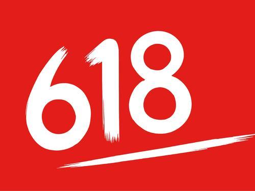 淘宝618有几次满减活动?规则是怎么样的?