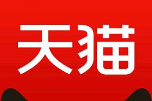 """天猫京东晒新品牌,抖音快手成""""老字号""""新阵地"""