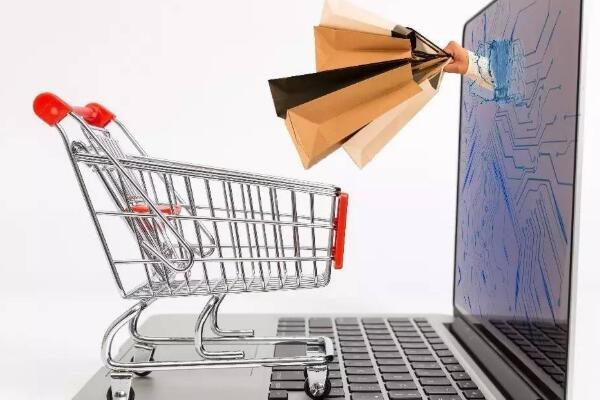 全球速卖通如何开店?需要什么材料?