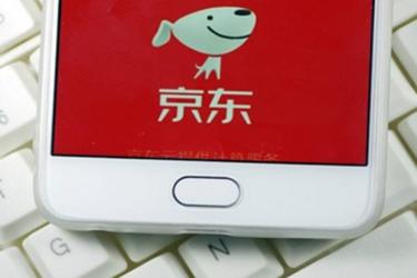 京东发布 10 项费用减免等政策来帮助河南受困商家