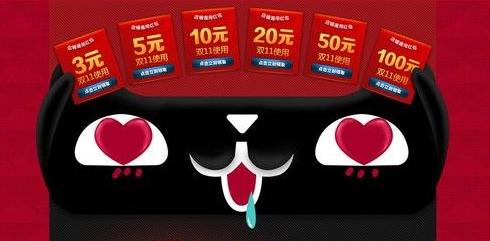 天猫国际发布商家服务新举措来助力海外品牌