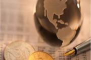 淘宝如何计算毛利率?怎么算收入?