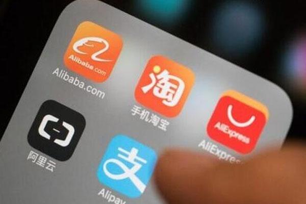 淘宝天猫首推手机版商品、订单等官方产品