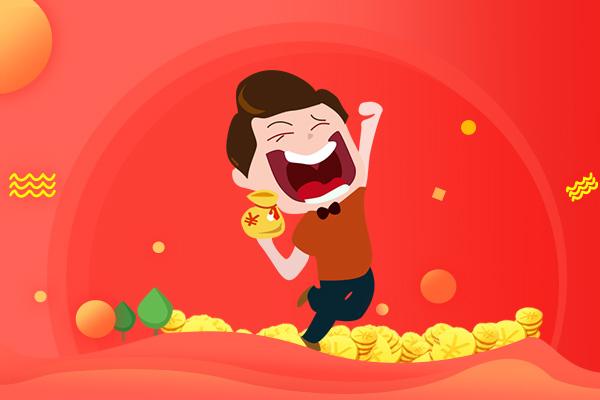 ebay企业账号对公司的要求是什么?具体情况介绍!