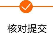 2021全新电商执照办理指南:淘宝、抖店、拼多多、微店等多平台适用!