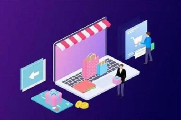 拼多多开店注册多少钱?哪些需要花钱?
