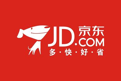 2021京东双十一活动资金支持政策大全