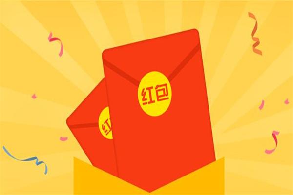 什么是淘宝红包刷单?淘宝红包刷单怎么设置?