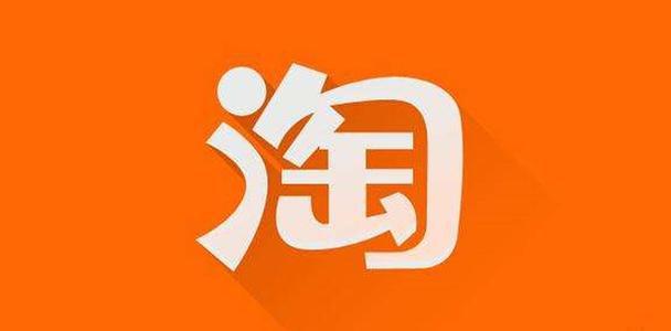 淘宝联盟公布私域营销升级计划