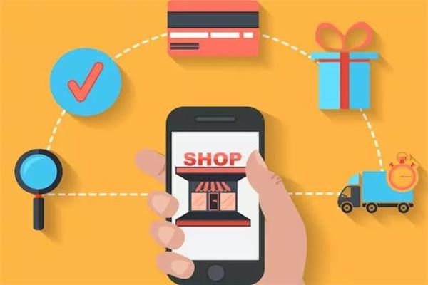 企业淘宝开店流程及费用的相关介绍